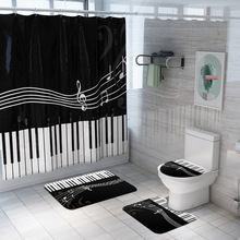 Занавески для душа 4 шт., покрытие для ковра, покрытие для унитаза, набор ковриков для ванной, занавески для ванной комнаты с 12 крючками