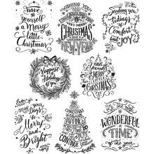Счастливого Рождества/Хэллоуин прозрачный чистый силикон штамп для DIY Скрапбукинг/фотоальбом декоративный прозрачный штамп ST0445