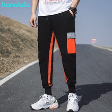 2020 summer new tide brand Harlan beam foot guard pants contrast color stitching loose casual pants pencil pants men