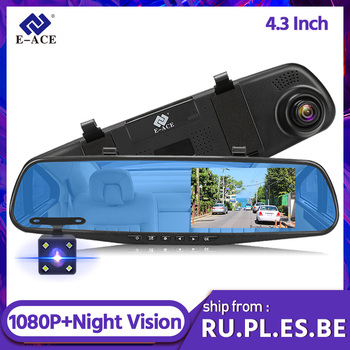 E-ACE Car Dvr 4.3 Inch RearView Mirror FHD 1080P Video Recorder Dashcam with Rear View Camera Dash Camera Registrator Dvrs image