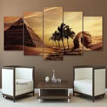 5 панели для плакатов Египет знаменитая Пирамида и Сфинкс модульная