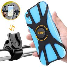 Silicone Bicycle Mobile Phone Holder Removable Electric Vehicle Motorcycle Mobile Phone Navigation Bracket Bicycle Accessories mountain bike bicycle mobile phone frame motorcycle riding navigation bracket electric car takeaway mobile phone holder