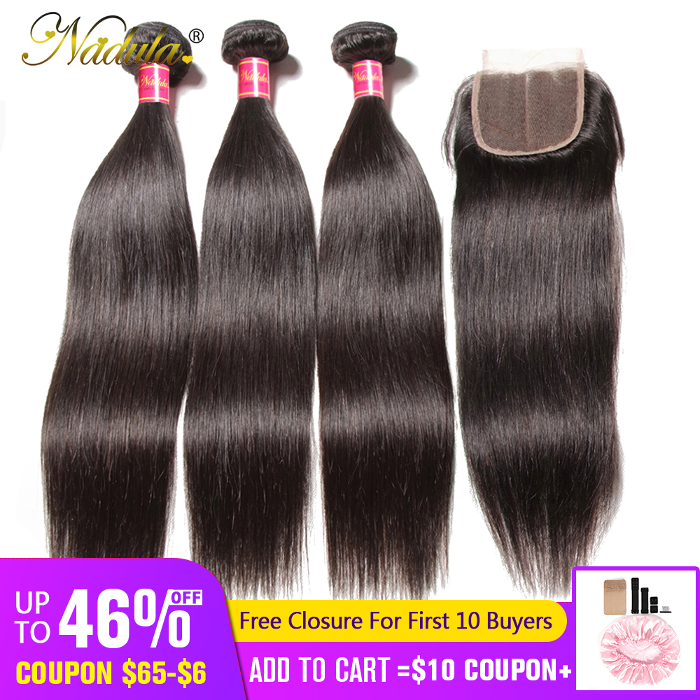 Nadula Hair 3 Bundles Brazilian Straight Hair With Closure 4*4 Lace Closure With Human Hair Weaves Straight Bundles With Closure