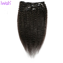 Kinky Straight Human Hair Clip In Extensions 100% Mongolian Human Remy Hair 8 Pieces And 120g/Set Yaki Straight Natural Color