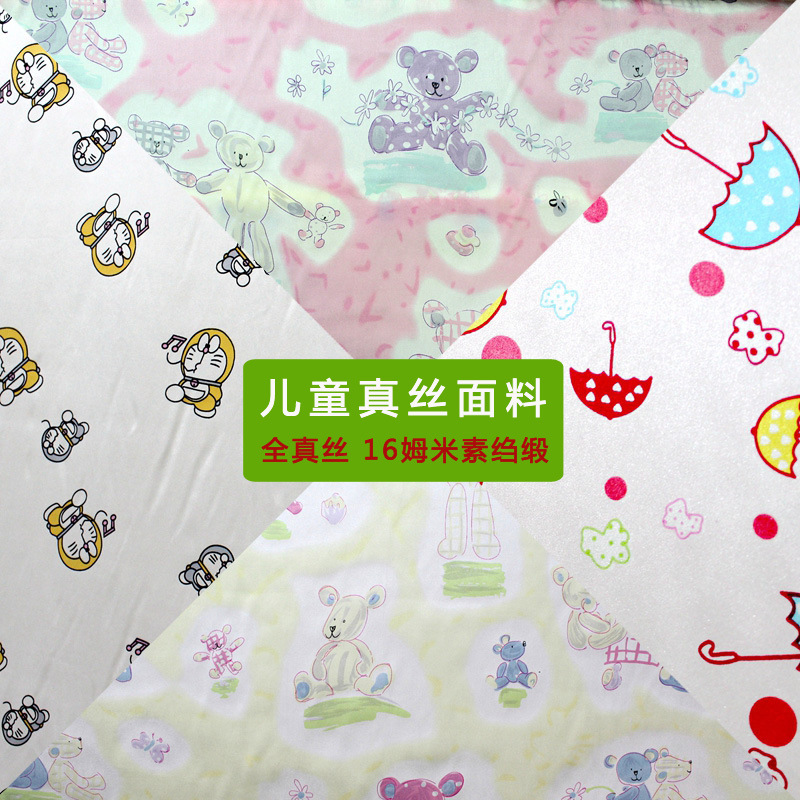 Silk Fabrics For Dresses Blouse Scarves Clothing Meter 100% Pure Silk Satin Charmeuse 16 Mill Printed Cartoon Children Kids