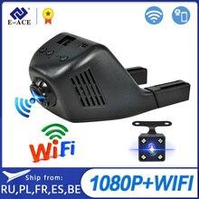 Reistrator kamera 1080P samochodowa