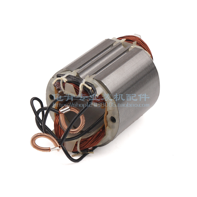 Trimming Machine Stator For Makita 3709 Trimming Machine Stator Coil Trimming Machine Accessories