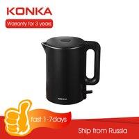 Электрический чайник KONKA 1,7л, беспроводной портативный мини-чайник из нержавеющей стали 1500 Вт с подогревом
