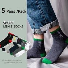 Knee-High Socks Running-Sneaker Deodorant Gym Cotton Soft Sweat Men 5-Pairs Average-Size