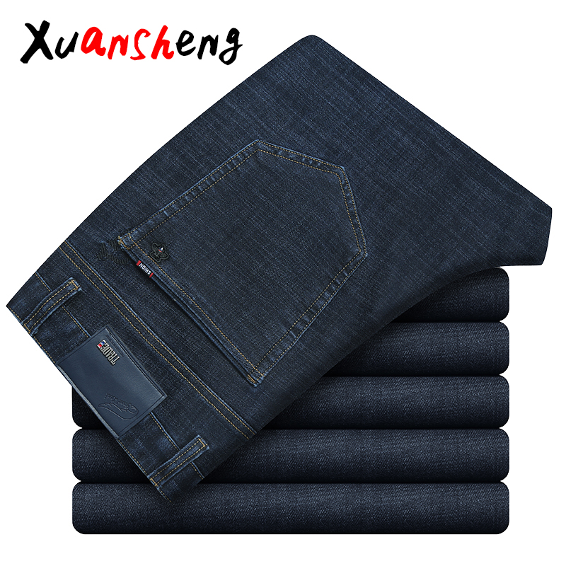 Xuan Sheng Stretch Men's Jeans 2020 Loose Straight Large Size Classic Brand Casual High Waist Blue Black Men's Long Pants Jeans