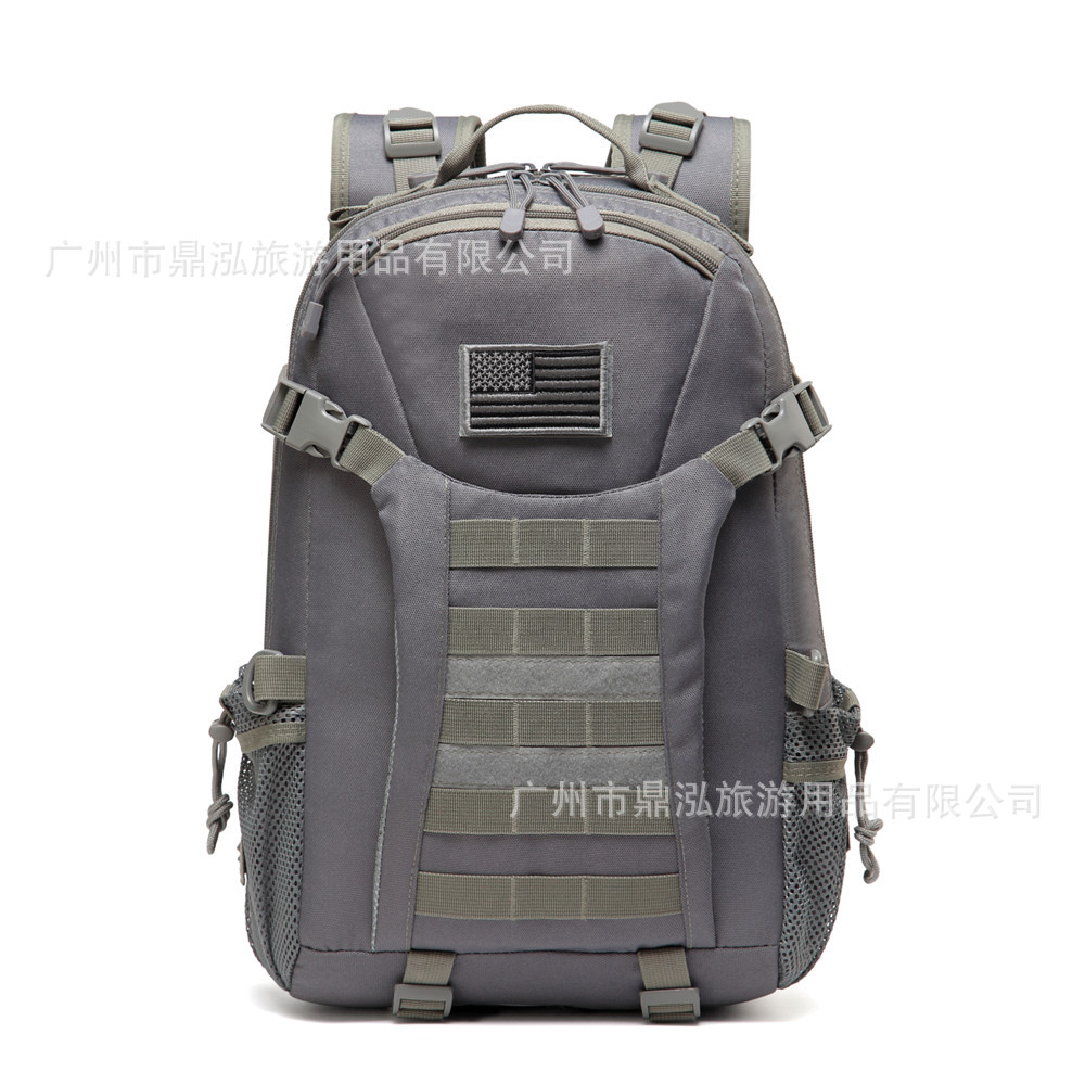 Outdoor Army Fans Multi-functional Hiking Backpack Sports Riding Computer Bag Multi-functional Shoulder Tactical Hiking Men's Ba