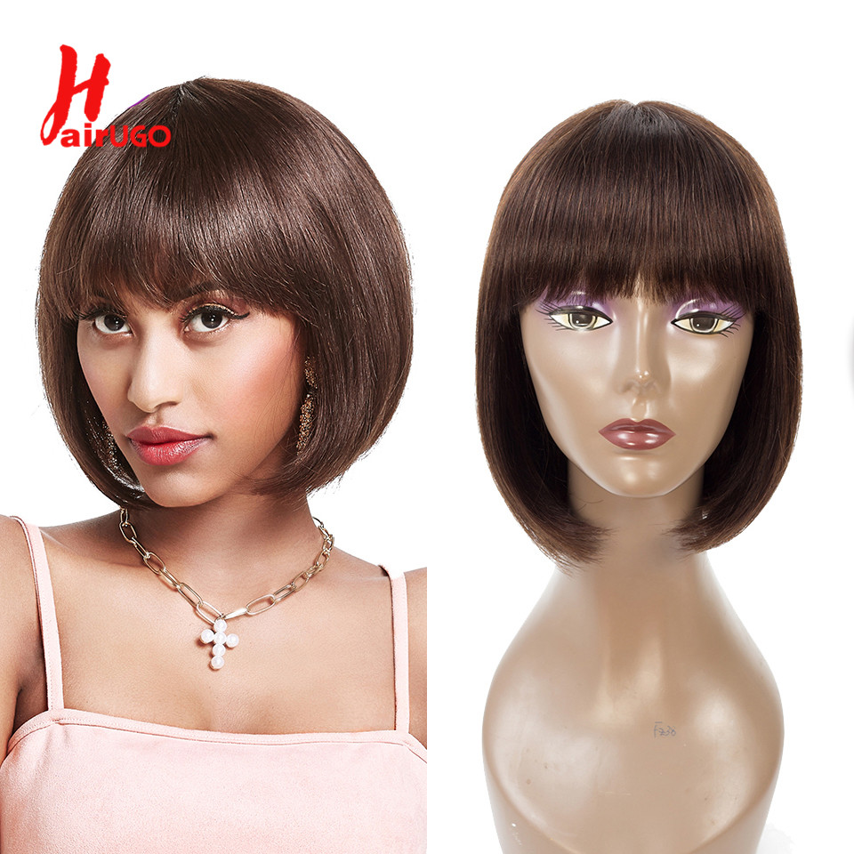 Brazilian Straight Short Bob Human Hair Wigs Non-Remy Bob Wig HairUGo 4# Colored Human Hair Wigs 10 Inches Wig For Black Women