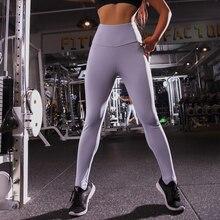 Women's Leggings Stretch Sports Fitness Leggings Breathable No Transparent Push High Female Leggings Standard Folding Leggings