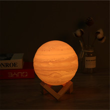 3D Printing Jupiter Lantern Creative Romantic Planet Lantern 16 color Bedside Decorative Table Lantern