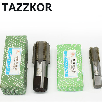 Taper Pipe Thread Machine Taps For Tapping Materials Required Tightness Thread Wrench Plate Hand Pipe Screw Thread Attack Pipe