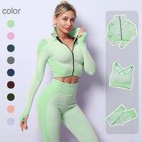 Женский бесшовный комплект для йоги леггинсы и куртка 1