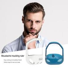 5pcs Transparent Beard Shaper Template Form Lines Men Grooming Shaping Tool