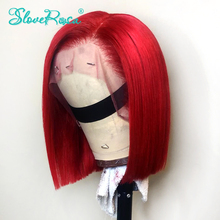 13X4 Colorful 130% Density Short Bob Wig Brazilian Remy Hair Lace Front Human Hair Wigs Pre Plucked Customize Made SloveRosa