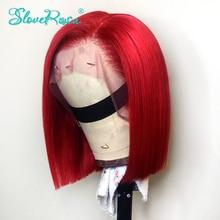 13X4 renkli 130% yoğunluk kısa Bob peruk brezilyalı Remy saç dantel ön İnsan saç peruk ön koparıp özelleştirmek yapımı SloveRosa