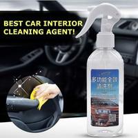 Beste Verkauf 2019 Produkte NEUE Multi-funktionale Auto Innen Mittel Universal Auto Auto Reinigung Mittel X7.9