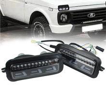 Le LED latéral DRL allume le clignotant ambre courant blanc pour Lada Niva 4X4 urbain 1995-2019 accessoires de fonction relais de feu arrière Led