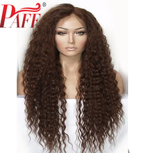 PAFF 13x4 Brown Curly Human Hair Wig With Baby Pre Plucked Lace Front Wigs Remy Brazilian Glueless