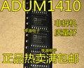 5 шт. ADUM1410ARWZ ADUM1410 ADUM1410BRWZ SOP16 цифровой изолятор