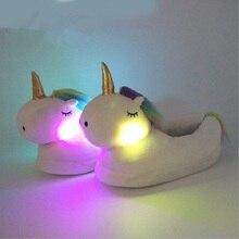 รองเท้าแตะฤดูหนาวเด็กน่ารัก Plush Unicorn รองเท้าแตะลื่นอบอุ่นภายในรองเท้าแตะเด็กรองเท้าแตะรองเท้าส่องสว่าง