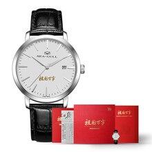 Nova edição limitada mar goll 70th aniversário da fundação da china seagull relógio automático mecânico 819.12.1949 w/jornal