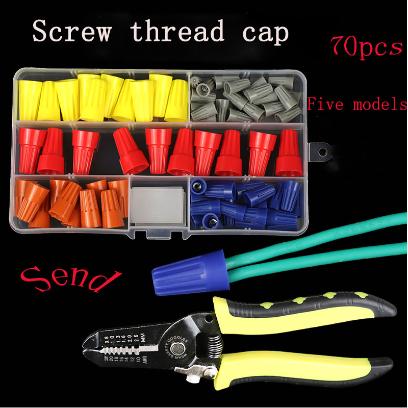box packed 70PCS Screw Press Line Cap Spike Rotating Wire End Closed Terminal Lugs Press Line Cap Screw type Terminal cap|Connectors| |  - title=