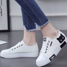 Women Flat Cartoon Canvas Shoes New Summer White Lace Up Student Board Shoes Ladies Casual Shoes Female Sneakers(China)