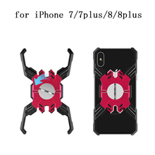 Fashion Metal Armor Back Skin For Iphone 7/8 Case Phone Bumper Frame For Iphone 7plus/8plus Protective Shell Shield 4.7/5.5inch стоимость