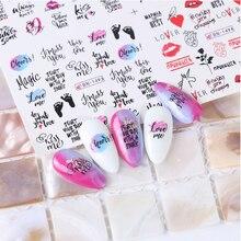 Водные Наклейки для ногтей, Слайдеры для ногтей, день влюбленных, украшения для ногтевого дизайна, наклейки для ногтей с надписью, наклейки ...