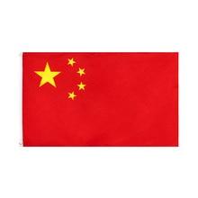 90x150cm china china bandeira chn da rpc