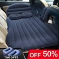 Автомобильная кровать для путешествий Кемпинг надувной диван автомобильный надувной матрас заднего сиденья Подушка для отдыха спальный к...