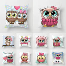 45*45cm Owl Cushion Cover Cartoon Polyester Throw Pillows Case for Home Sofa Decorative Cute Square Pillows Cover cute kitten cushion cover 45cm x 45cm cotton linen square home decorative sleeping cat throw pillow case sofa car office decor