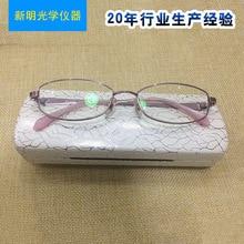 Ultra-Thin Ultra-Light Ultra-Tough Computer Cellphone Goggles Anti-Eye Fatigue Anti-Blue Light Goggles