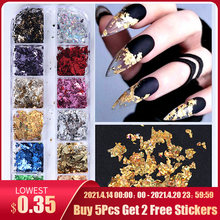 12 Color Gold Colorful Shinning Foils Gorgeous Aluminum Nails Glitter Flakes Paillette Chip Nail Art Decoration DIY Design