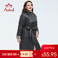 Junior Clothing Women a un precio increíble – Llévate