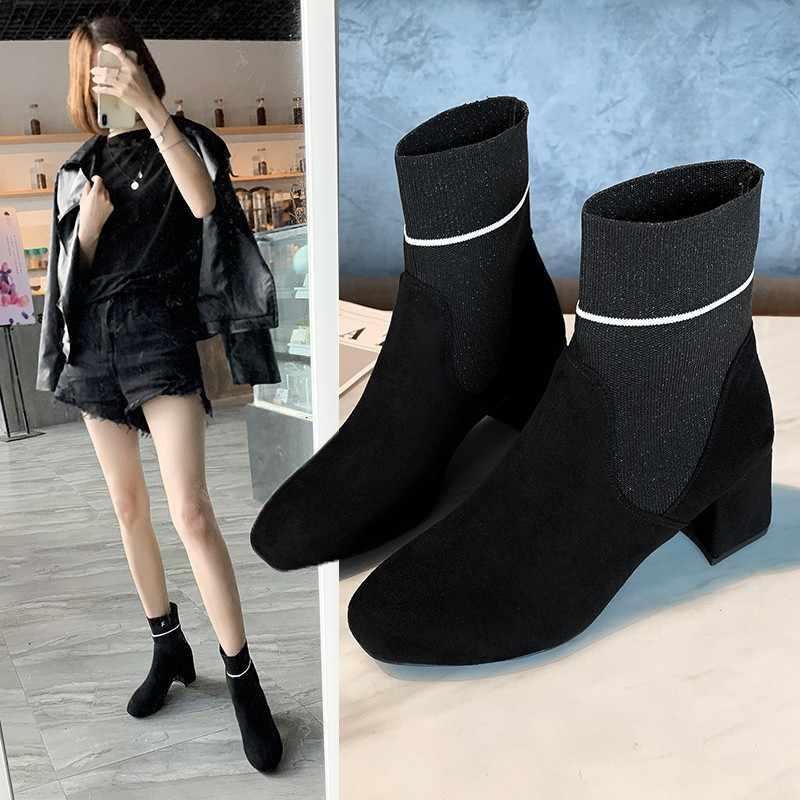 Chaussettes extensibles rayées bottes bout rond femme tricoté botines courtes talons chunky troupeau chelsea botas slim femme couture chaussures