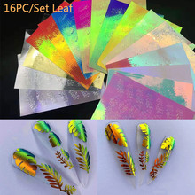 16colors/set Leaf Nail Foil Sticker Holographic Laser Neon Colorful Leaves Designs 3D Art Decal Accessories