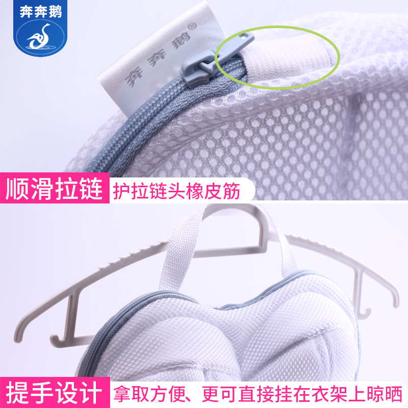 Wen xiong dai Protective Laundry Bag for Washing Machine Laundry Bag String Bag Machine Wash Underwear Qing Laundry Protection B|Vegetable Washers| |  - title=