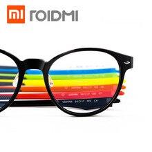 Компьютерный очки Xiaomi ROIDMI B1 W1 с затемнением при солнечный лучи цвет меняющие анти синих ультрафиолетовых луч защита от излучения для мужчин и женщин ПОДАРОК цветные ножки фирменные