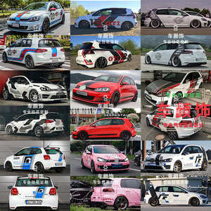 Car stickers FOR Volkswagen Golf 7 GTI body decoration decals POLO GOLF 6 personality design car appearance stickers