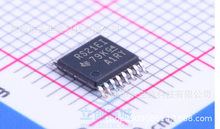 5/pcsoriginal | rs232 chip cruz TSSOP-16 marca novo original autêntico ponto
