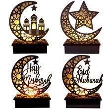 En bois LUMIÈRE LED Eid Décoration L'aide Moubarak Ramadan Kareem Islamique Musulman Nuit Eid Mubarak Décoration