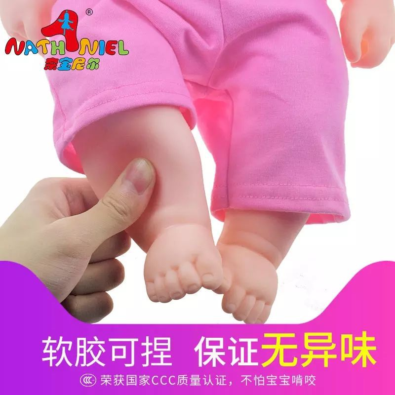 Model Doll Toy Infant Soft Silicone Baby Talking Smart Doll GIRL'S Child Sleep Fake