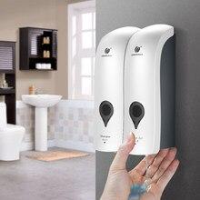 300ml*2 Self Adhesive Soap Dispenser Wall Mounted Manual Soap Dispenser Bathroom Shower Gel Liquid Shampoo Dispenser Holder