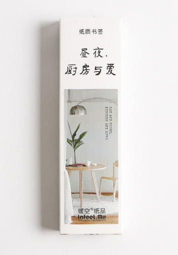 B23- Night Love Paper Bookmark(1pack=30pieces)