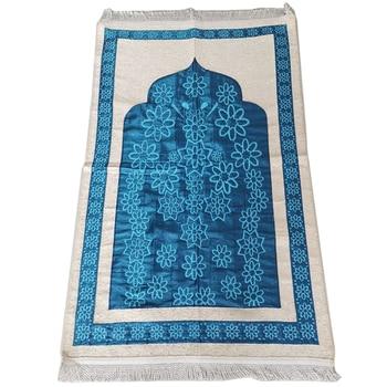Silk Look Muslim Prayer Rug & Tasbih Islamic Mat for Muslim Prayers Great Ramadan Gift for Muslim Men and Women Easy Carry деннис лихэйн prayers for rain